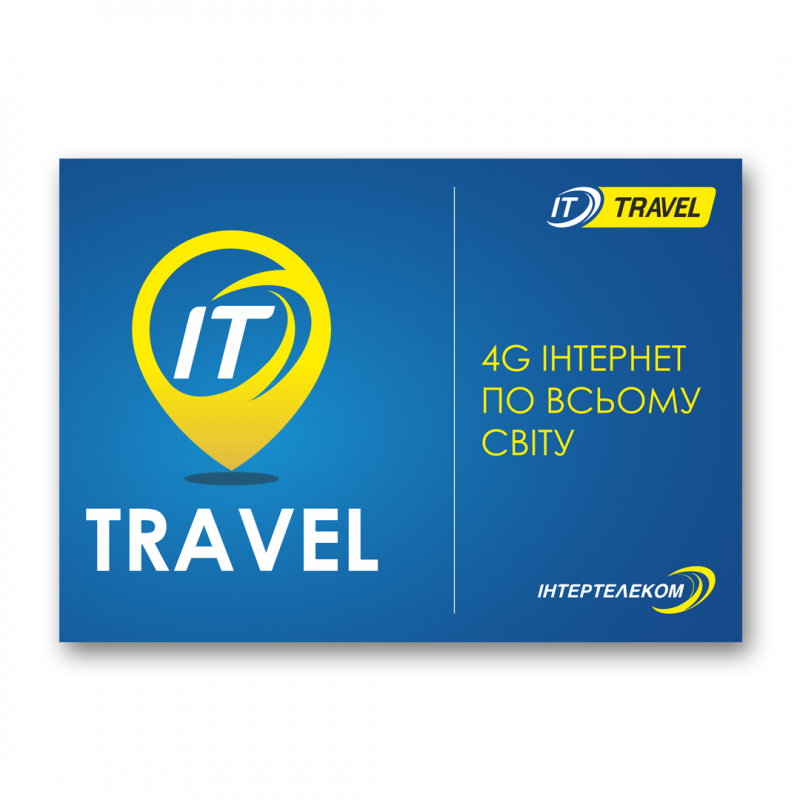 Стартовый пакет IT Travel купить